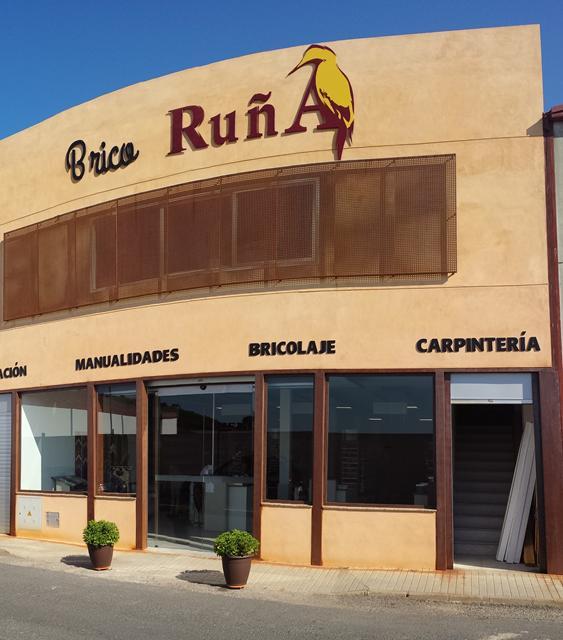 Carpintería y comercio en Aracena (Huelva)